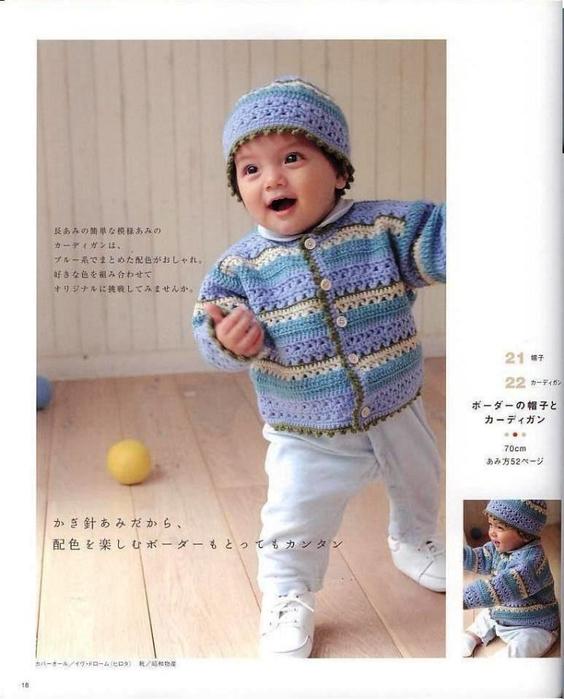 5220935_crochetbabyboyjacketshatmakehandmade2100717763_41 (564x699, 205Kb)