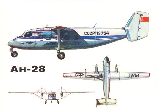 Начало про Ан-28