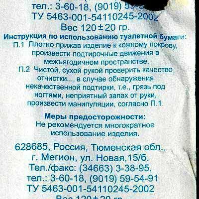 4437240_130 (400x400, 47Kb)