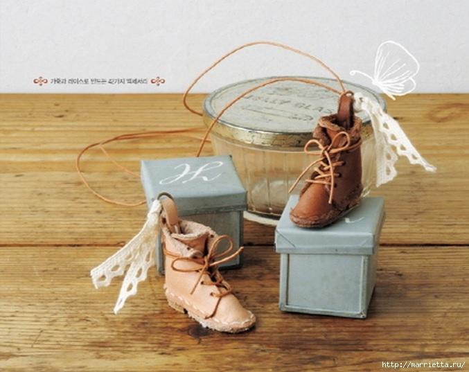 Кожа в миниатюре. Шаблон ботиночек (3) (677x537, 190Kb)