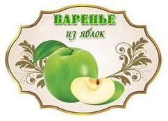 яблоки (242x175, 27Kb)