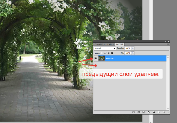 2014-06-08 14-35-13 Без имени-31.psd @ 100% (пейзаж, RGB 8)   (700x486, 401Kb)