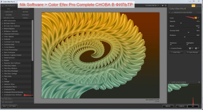 2014-06-08 15-41-03 Color Efex Pro 4 (700x379, 251Kb)