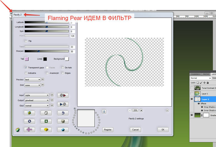 2014-06-08 17-01-52 Flexify 2 (700x478, 144Kb)