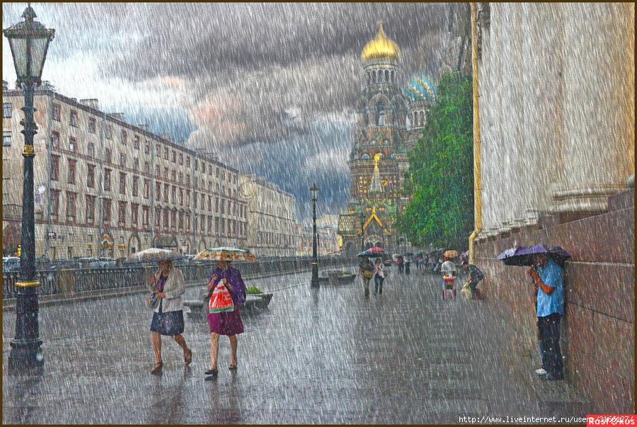 В Петербурге Дожди