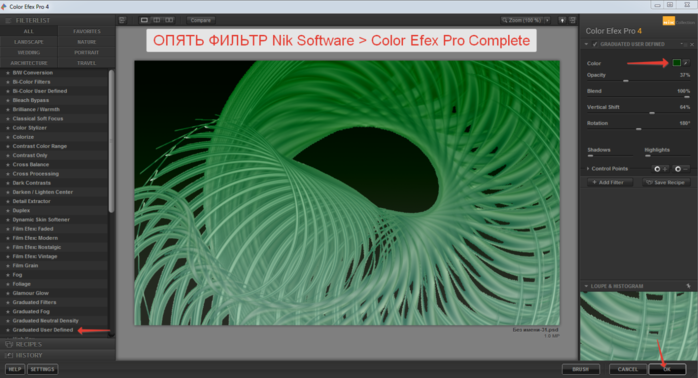 2014-06-08 17-11-10 Color Efex Pro 4 (700x378, 262Kb)