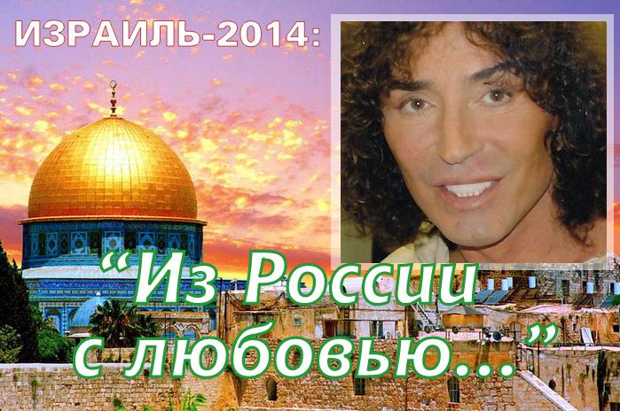 ВЛ-из России с любовью (699x464, 370Kb)