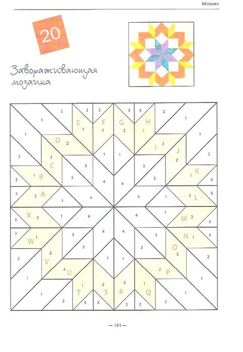 140 (483x700, 199Kb)