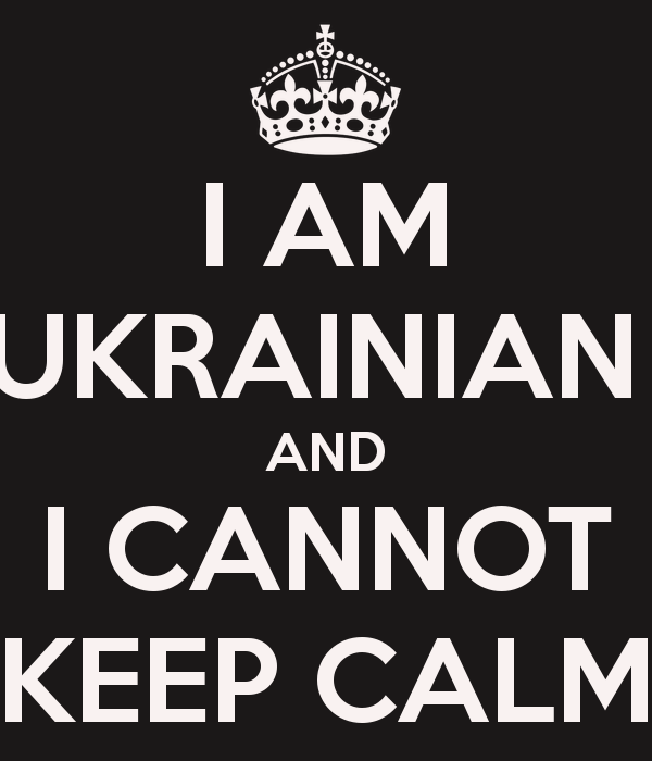 i-am-ukrainian-and-i-cannot-keep-calm-2 (600x700, 49Kb)