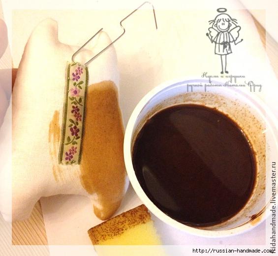 Как сшить ароматного кофейного котика (10) (565x521, 199Kb)