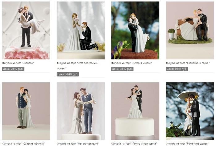 свадебные аксессуары и декор 1 (700x471, 189Kb)