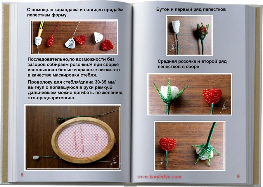 Роза из бисера  пошаговая инструкция