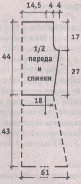 m_023-1 (164x373, 34Kb)