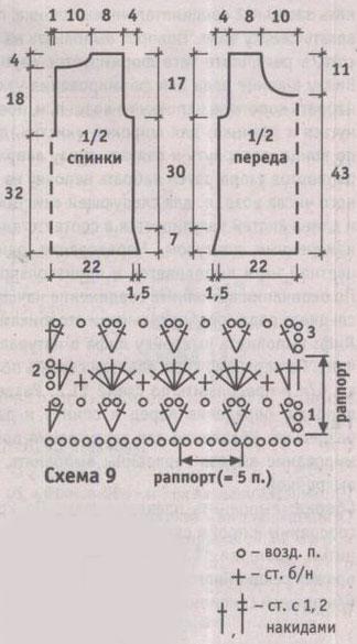 m_005-1 (324x585, 103Kb)