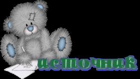 миш (281x160, 43Kb)