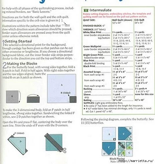Лоскутные панно с бабочками (2) (537x568, 188Kb)