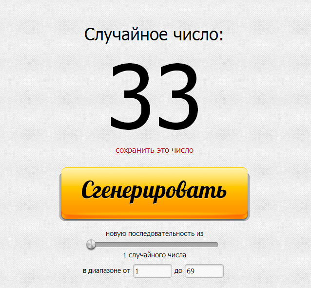 4360308_Bezimyannii (638x592, 112Kb)