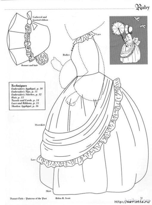 Лоскутное шитье. Журнал Bonnet Girls (2) (510x690, 129Kb)