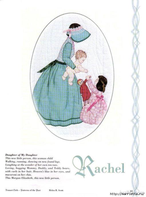 Лоскутное шитье. Журнал Bonnet Girls (16) (510x690, 139Kb)