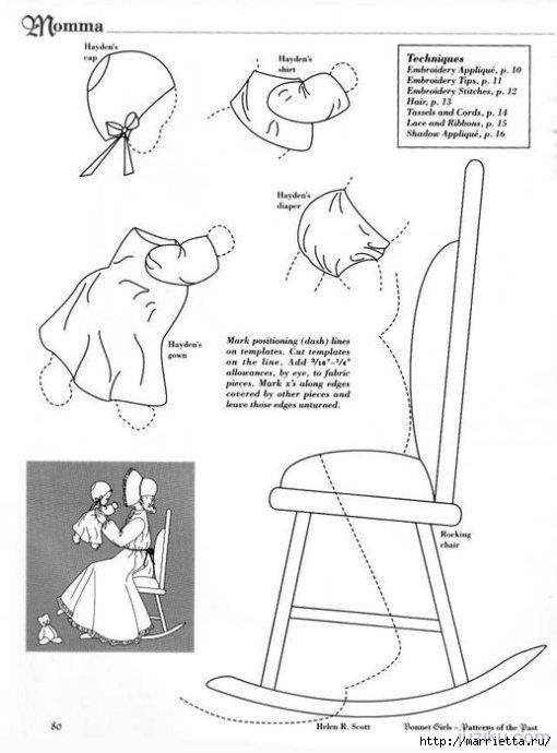 Лоскутное шитье. Журнал Bonnet Girls (42) (510x690, 123Kb)