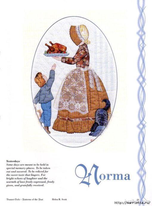 Лоскутное шитье. Журнал Bonnet Girls (57) (510x690, 157Kb)