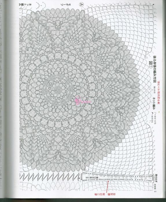 7 (574x700, 409Kb)