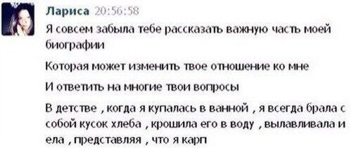 2014_05_12_16_20cs614726_vk_me_v614726838_a6c6_RJmq00Rr8Qo (499x211, 21Kb)