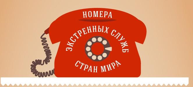 2014-06-10_051213 (663x301, 42Kb)
