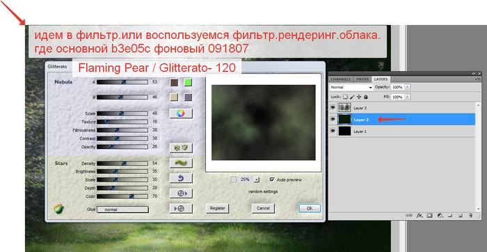 2014-06-09 20-23-51 Glitterato (700x362, 236Kb)