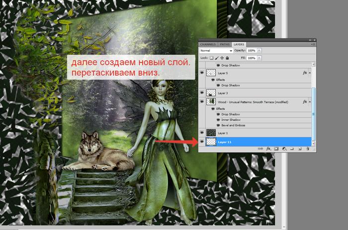 2014-06-09 22-10-42 Без имени-33.psd @ 100% (Layer 11, RGB 8)   (700x464, 468Kb)