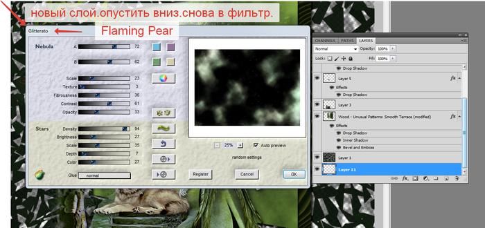 2014-06-09 22-19-26 Glitterato (700x330, 266Kb)