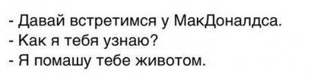 smeshnie_kartinki_140039611762 (450x111, 23Kb)