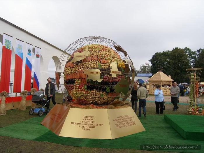 5053532_Velikomy_Novgorody_2014g1150_let (700x525, 60Kb)