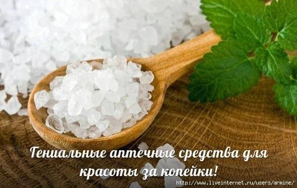 3731083_1_4_ (604x383, 147Kb)