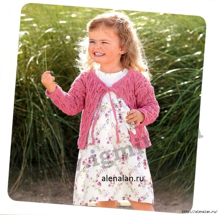 Ажурная кофта для девочки связанная спицами