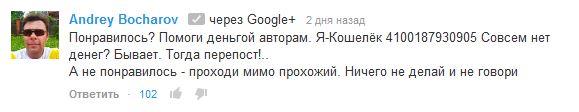 Andrey Bocharov/2045074_Bocharov (579x112, 21Kb)