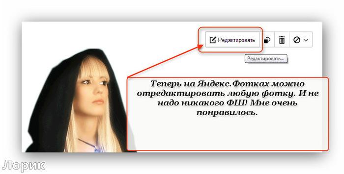 3731083_1_19_ (700x355, 54Kb)