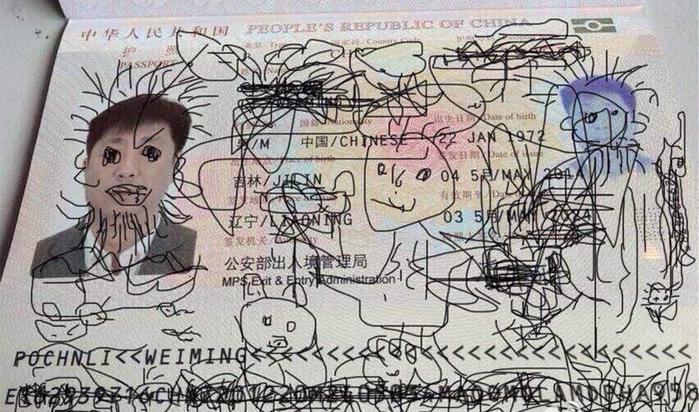 2757491_pasport (700x412, 87Kb)