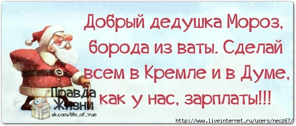 1386269560_frazochki-25 (604x257, 116Kb)