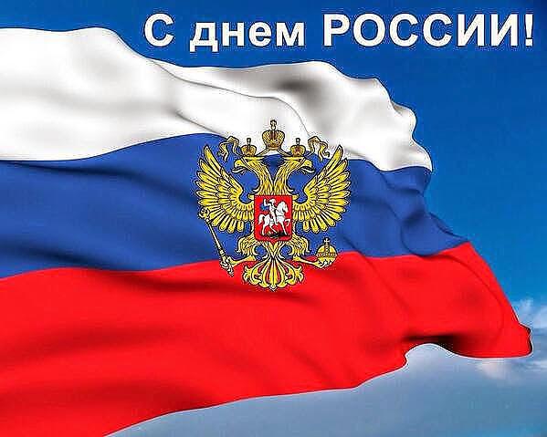россия (599x479, 51Kb)