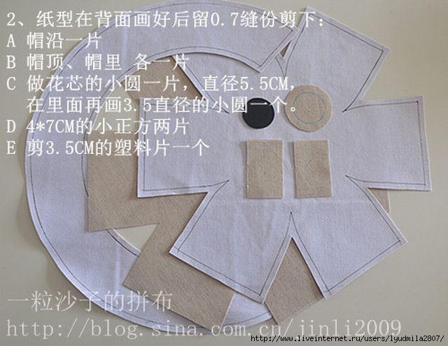 1-2-60cea581ga67545393a0c&690 (640x495, 137Kb)