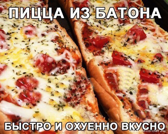 5451862_Picca_iz_batona_01 (573x458, 257Kb)
