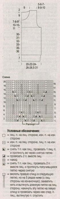 m_008-1 (211x700, 147Kb)