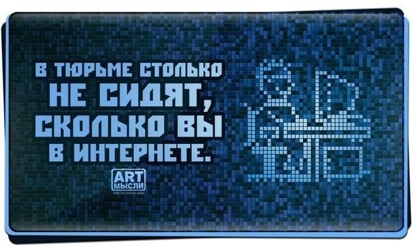24 (604x362, 156Kb)