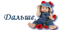5111852_88804693_Dalee2 (200x100, 25Kb)