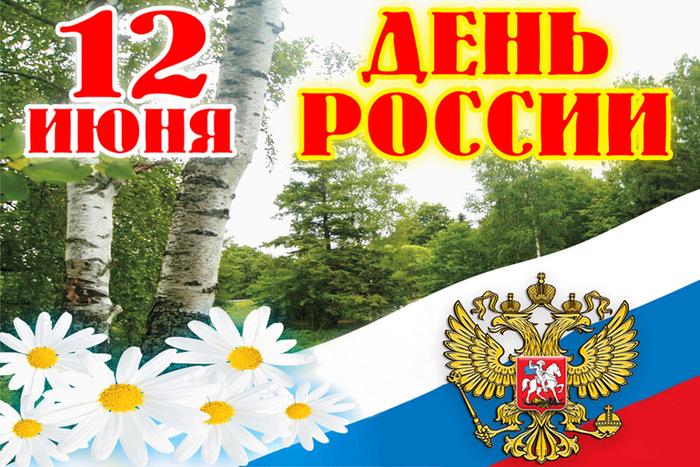 5588480_Rossia_391 (700x467, 194Kb)