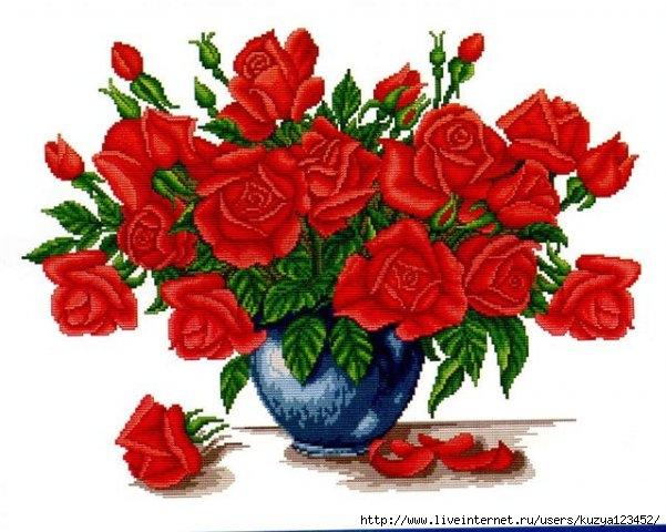ЦВ-013 Розы для любимой (601x480, 178Kb)