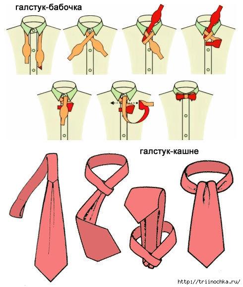 Завязать галстук на резинке пошагово