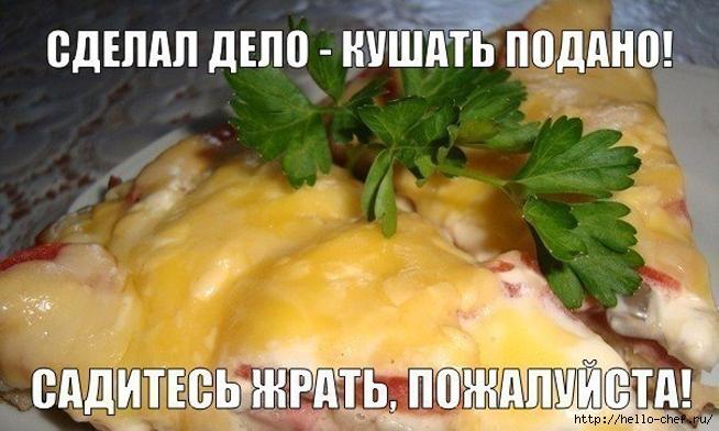 5451862_PICCY_ZAKAZIVALI_07 (654x392, 205Kb)
