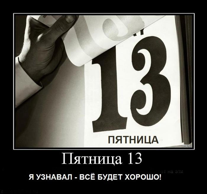 1207817_24335_pyatnitsa13 (700x658, 87Kb)